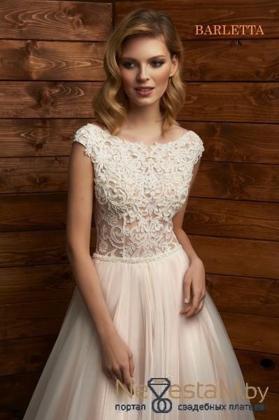 Свадебное платье А-силуэт (принцесса) пышное с открытой спиной ... 4d019359c42