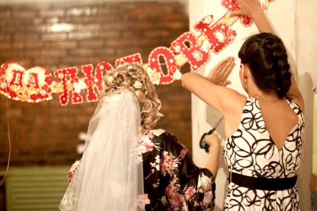 Как украсить комнату невесты своими руками 45
